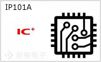 IP101A