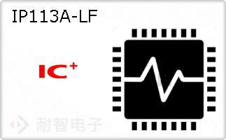 IP113A-LF