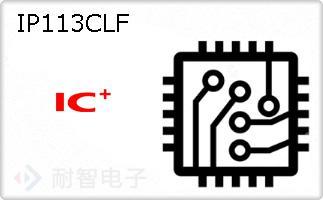 IP113CLF的图片