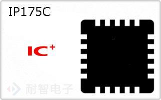IP175C