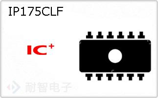 IP175CLF的图片