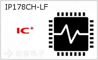 IP178CH-LF